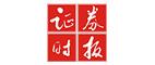 深圳证券时报社有限公司
