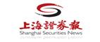 上海证券报社有限公司