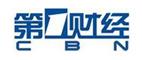 上海第一财经传媒有限公司